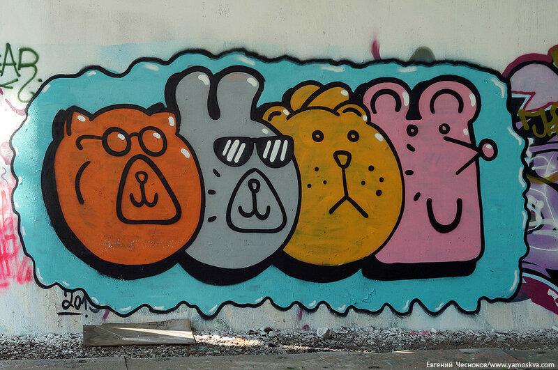 48. Звенигород.пут. Граффити. 04.08.15.09..jpg