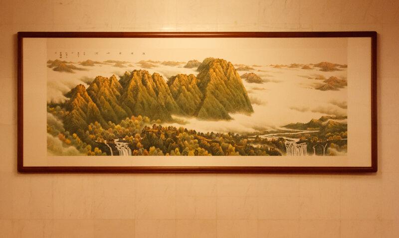 Картина перед Залом провинции Гуаньдун, Дом народных собраний, Пекин