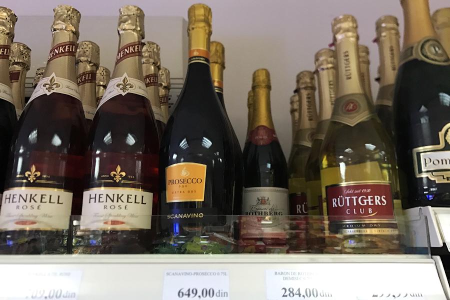 Цены на алкоголь в Сербии