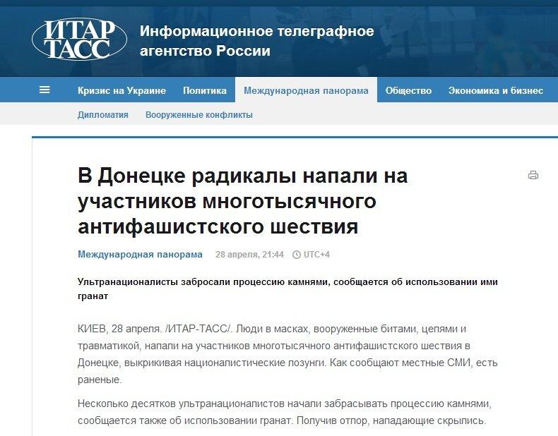 """Обвинение в отношении экс-главы Одесской милиции за бездействие во время трагедии """"2 мая"""" направлено в суд, - ГПУ - Цензор.НЕТ 9199"""