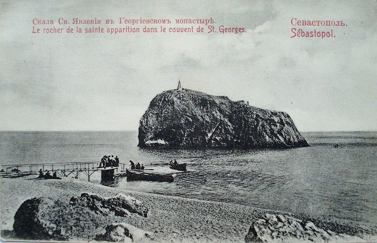Скала Св. Явления в Георгиевском монастыре