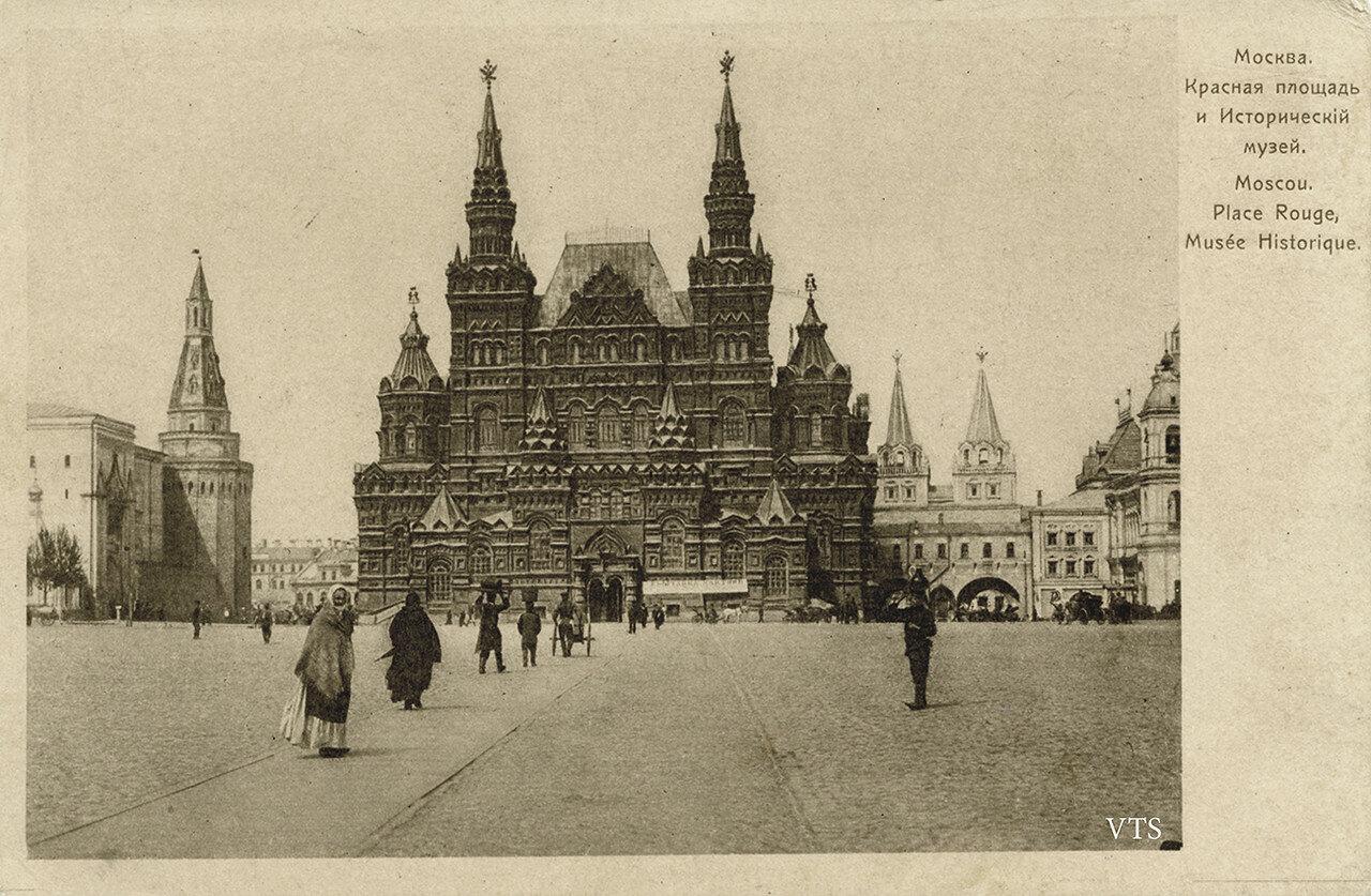 Красная площадь и Исторический музей