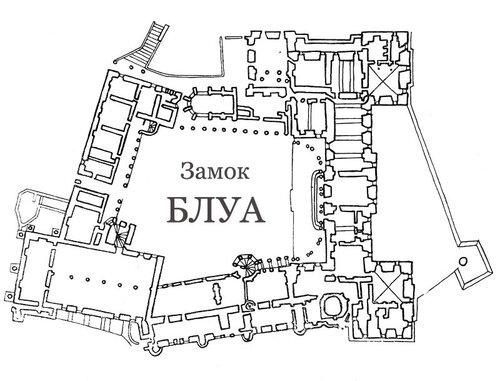 Замок Блуа, план