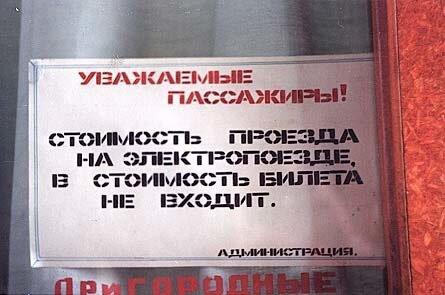 http://img-fotki.yandex.ru/get/5401/c-olia2009.e/0_3a925_8e00746e_L.jpg