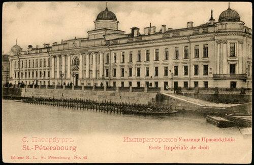 �����-���������. ������������� ������� ������������. ��. 1900