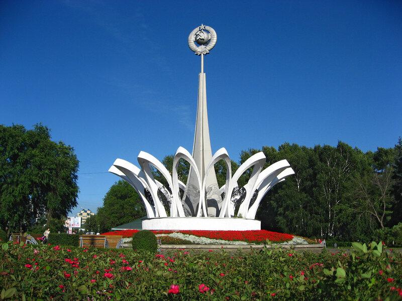 50 лет СССР