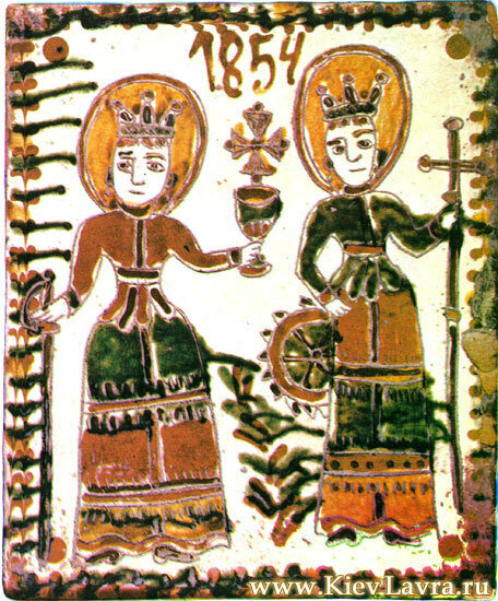П. Гаврищев. Изразец «Святые Варвара и Ульяна».