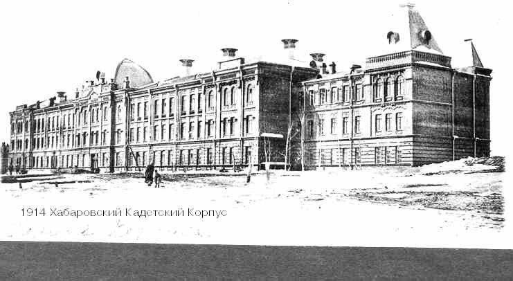 1914+Khab+korpus+comp