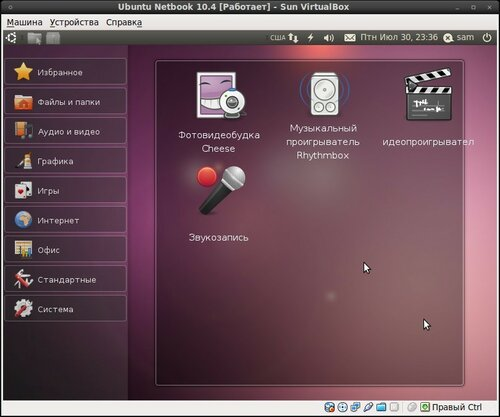 Ubuntu Netbook 10.4 [Работает] - Sun VirtualBox_467.jpeg