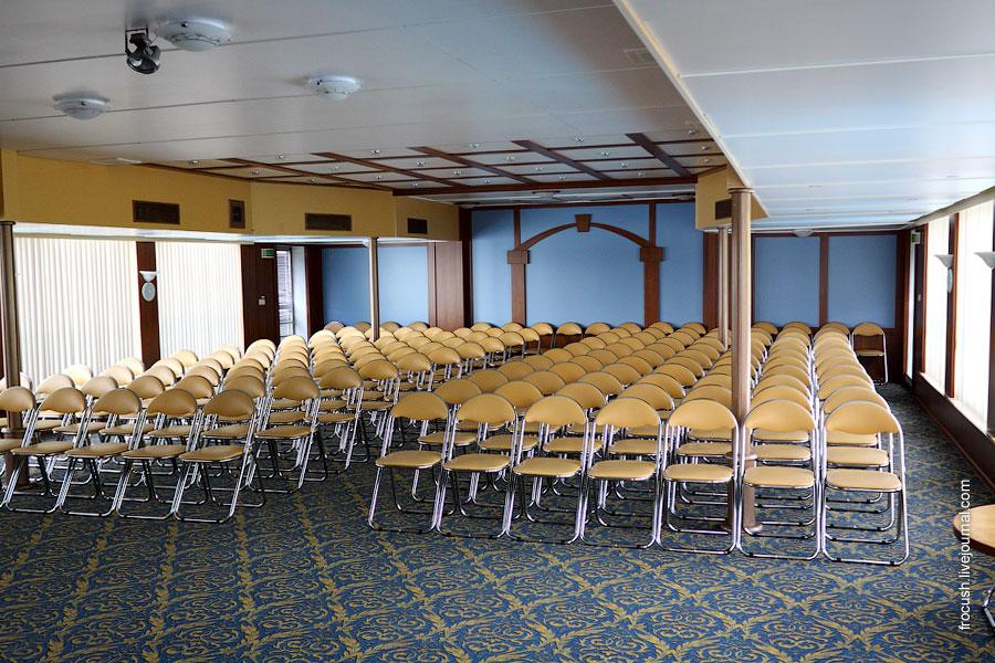 Конференц-зал на солнечной палубе теплохода «Георгий Чичерин»