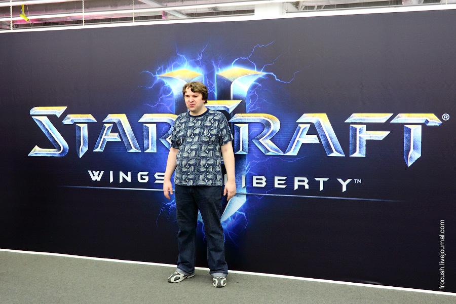 Начало продаж StarCraft 2 в Москве