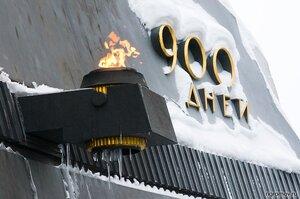 900 дней (блокада, зима, огонь)
