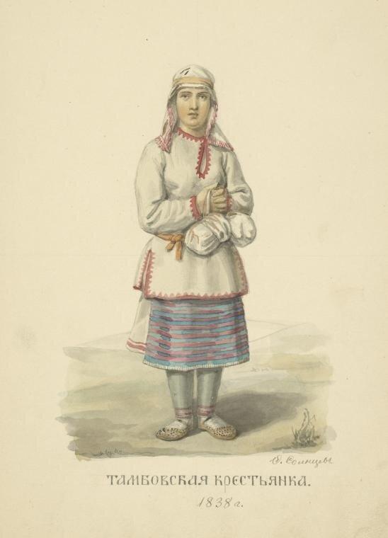 82. Тамбовская крестьянка.