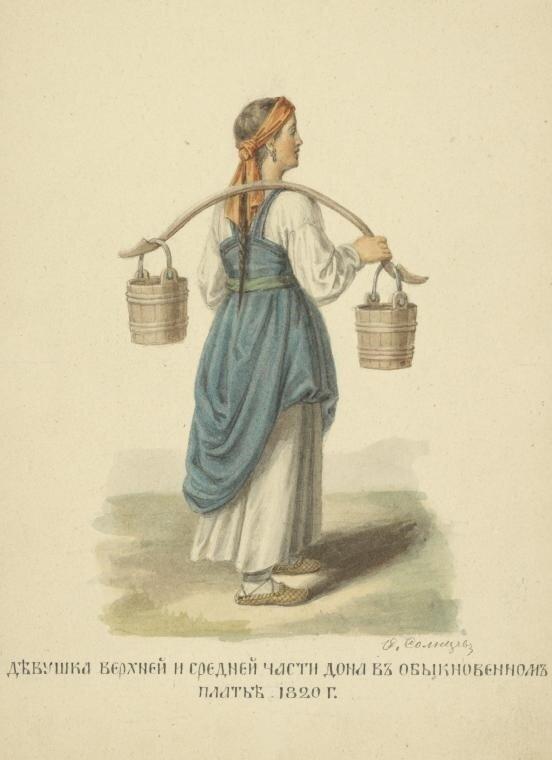 139. Девушка Верхней и Средней части Дона в обыкновенном платке. 1820.