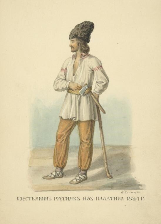165. Крестьянин руссняк из Палатина. 1834.