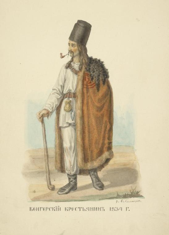 168. Венгерский крестьянин. 1834.