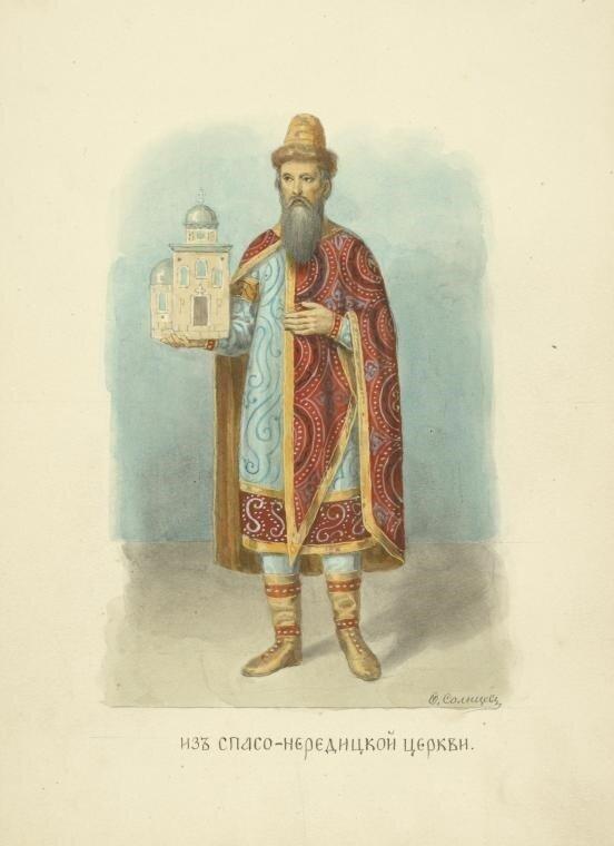 193. Из Спасо-Нередицкой церкви.