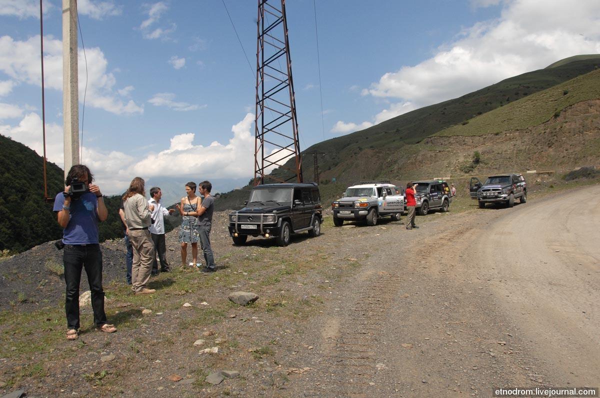 Остановка в горах