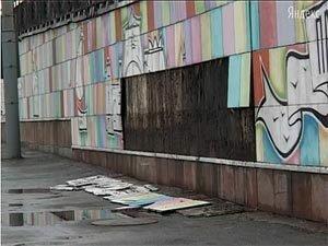 Во Владивостоке началась реконструкция подпорной стены в районе «Молодёжной»