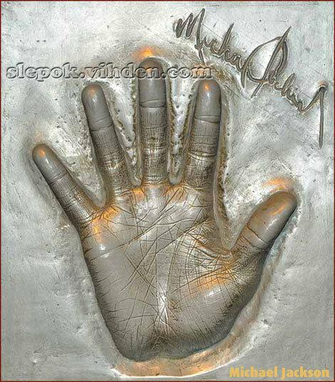 слепки рук