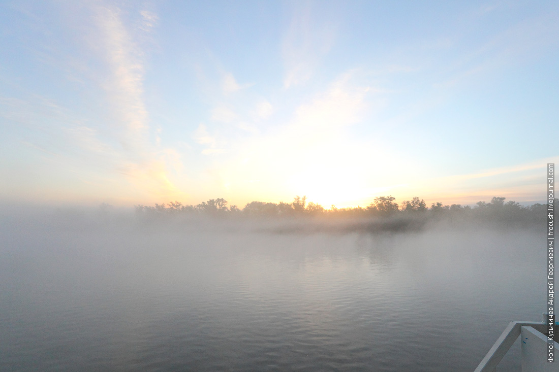 Восход Солнца на Дону и туман