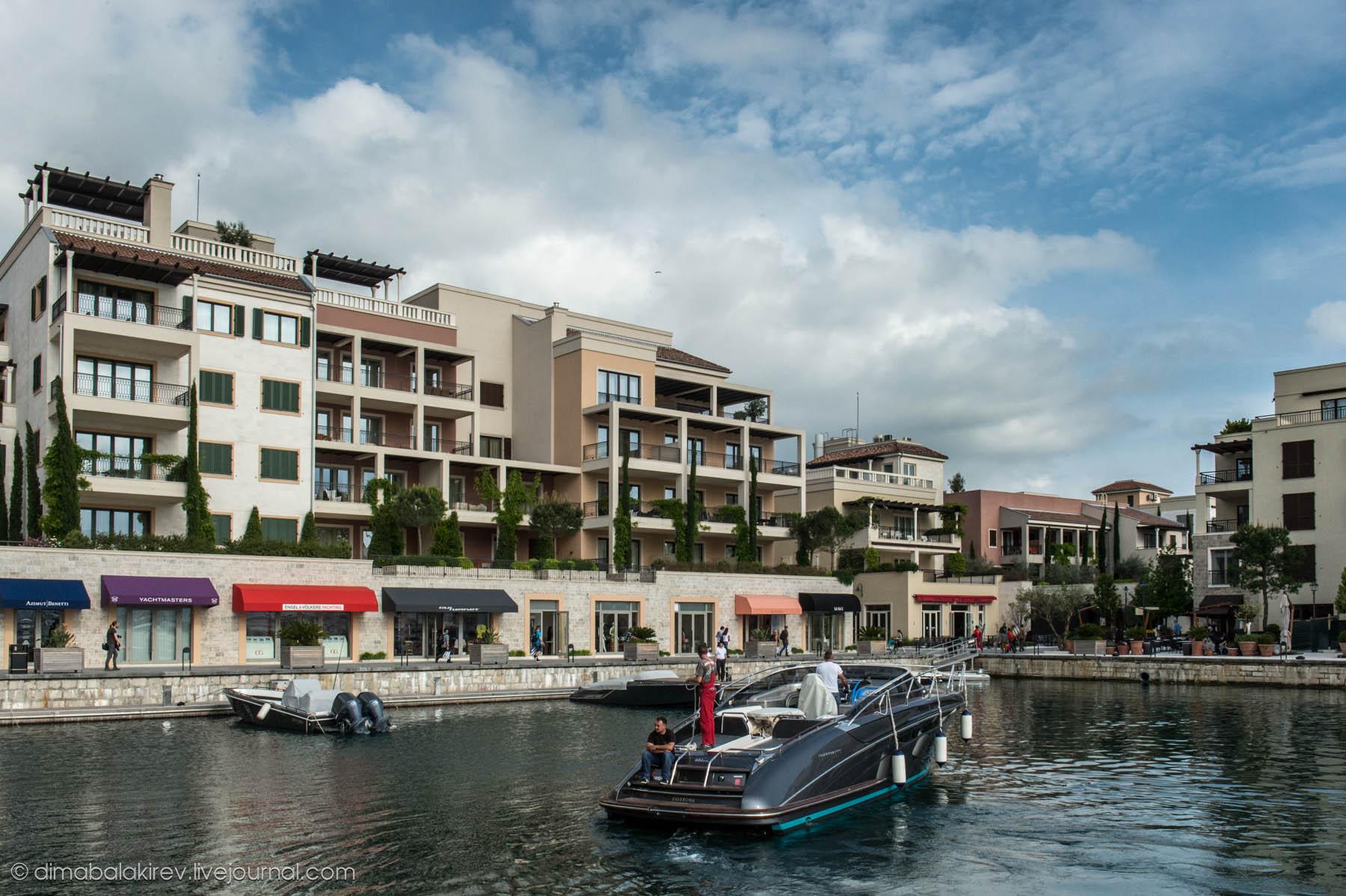 Porte Montenegro
