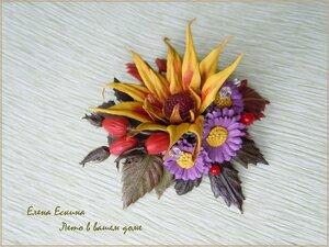Цветы из кожи - Страница 13 0_897ba_d335f28a_M