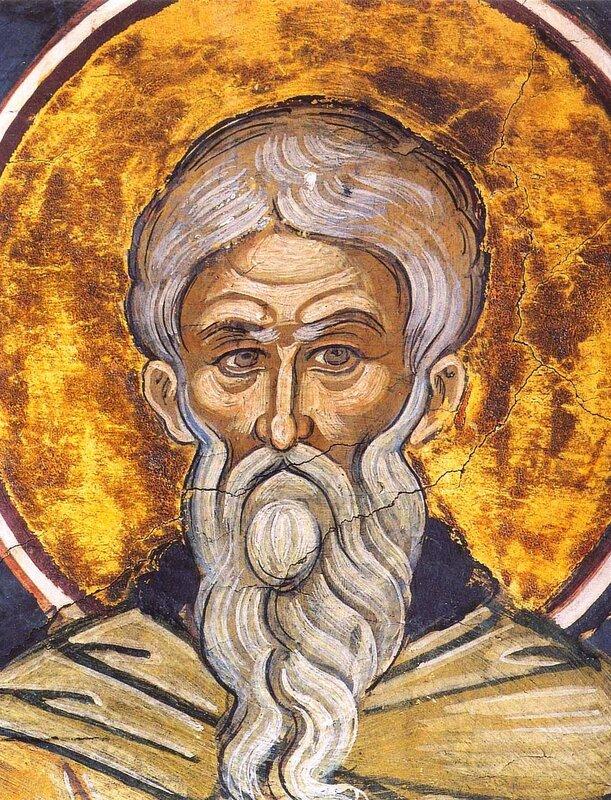 Святой Преподобный Феофан Сигрианский, Исповедник. Фреска XVI века в монастыре Дионисиат на Афоне.