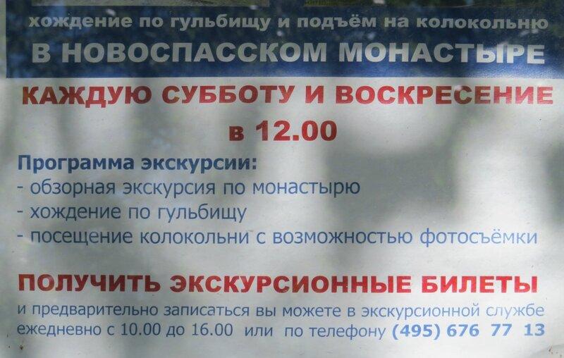 http://img-fotki.yandex.ru/get/5402/140132613.193/0_17d699_3a1cb38e_XL.jpg