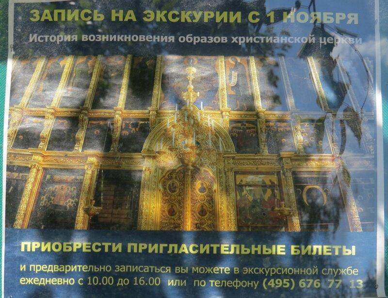 http://img-fotki.yandex.ru/get/5402/140132613.193/0_17d69a_4b278e9_XL.jpg
