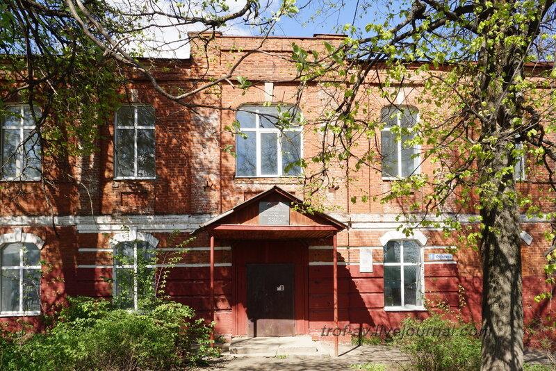 Средняя школа № 5, Можайск