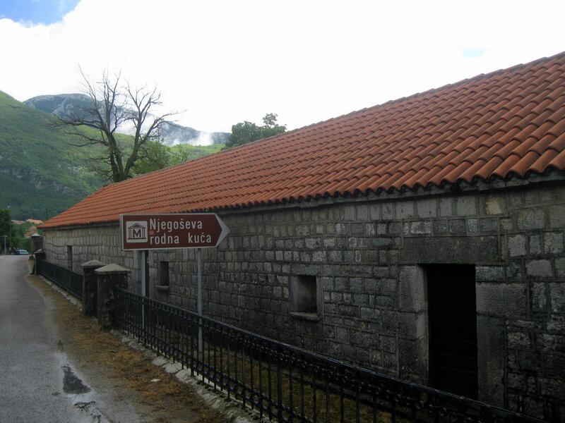 Дом Петра II в Негушах