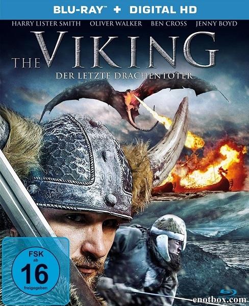 Приключения викингов / Viking Quest (2014/BDRip/HDRip)