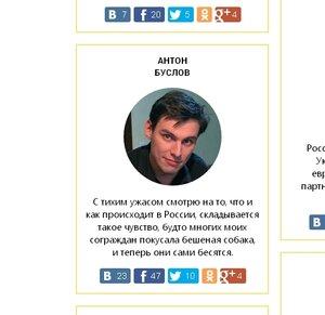 Антон Буслов в праведниках.jpg