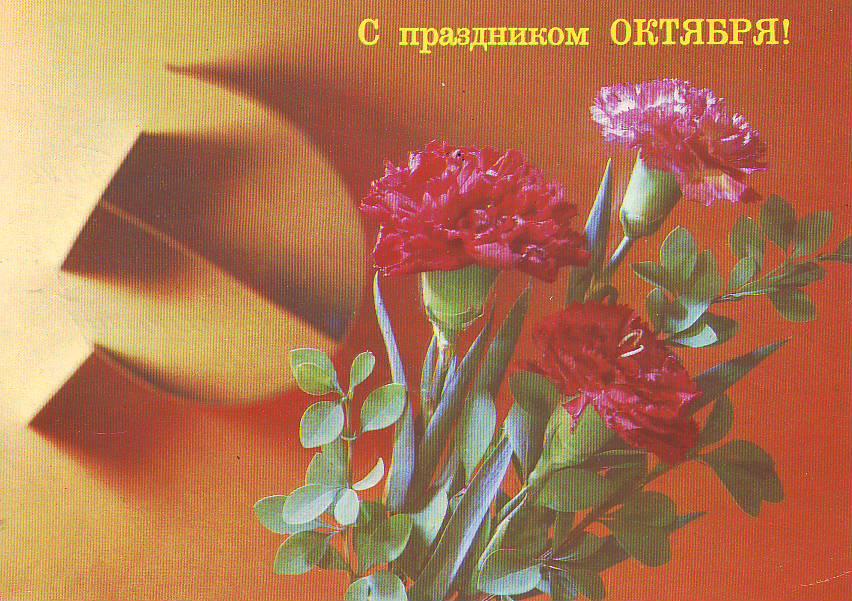 Картинки праздником 7 ноября, любимым родным красиво