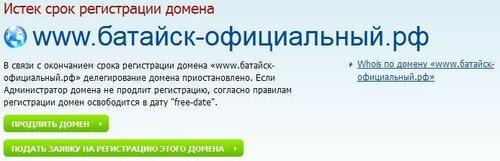 mak-foto.ru