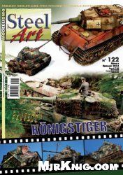 Журнал Steel Art №122