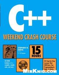 Книга C++ Weekend Crash Course