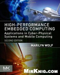 Книга High-Performance Embedded Computing: Applications in Cyber-Physical Systems and Mobile Computing, 2nd edition