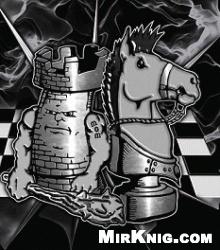 Книга Сборник: Мастерская шахматиста 2