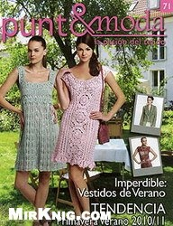 Punto & moda № 71 2010/11