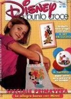 Журнал Disney a punto croce №15 2004