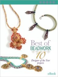 Книга Best of Beadwork: 10 Designer of the Year Projects