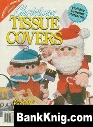 Журнал Crochet World 1990 Christmas Tissue Covers