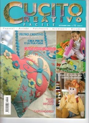 Книга Cucito Creativo nº 12