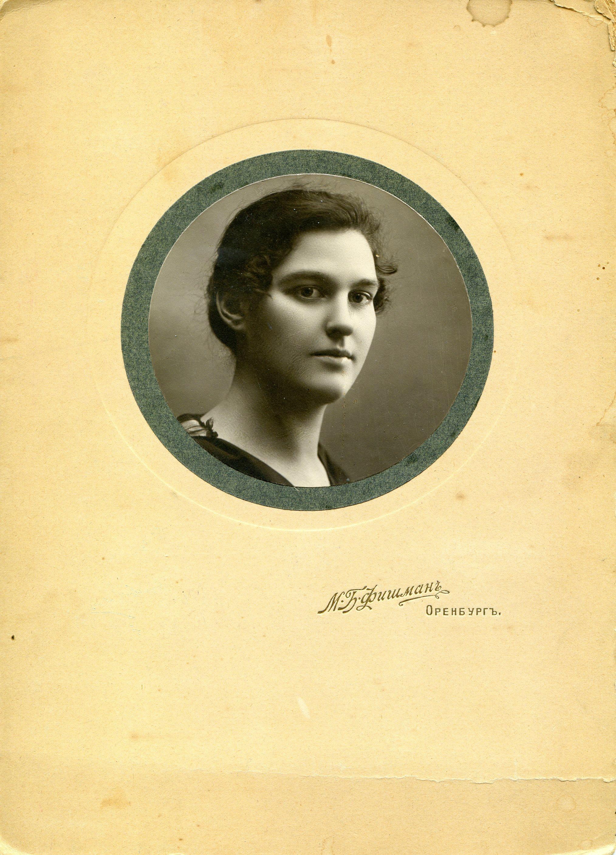 1921 1127 Кл 3 корр.jpg