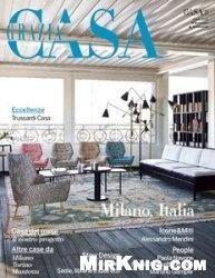 Журнал Grazia Casa - Aprile 2015