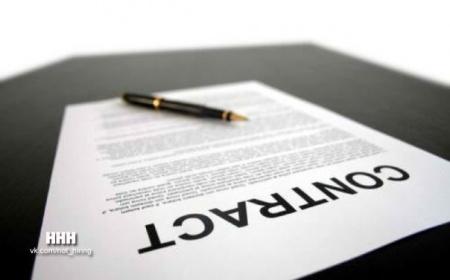 Образцы типовых договоров