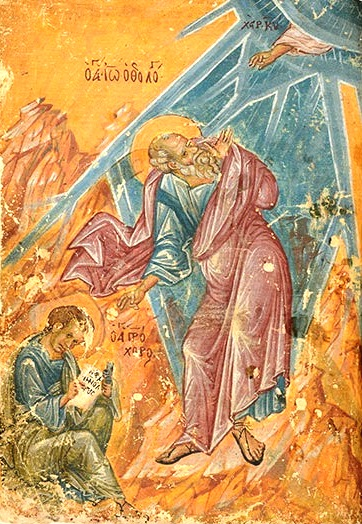 Saint John (detail), New Testament, Malesina, mid–1300s. Courtesy of the National Library of Greece, Athens.jpg