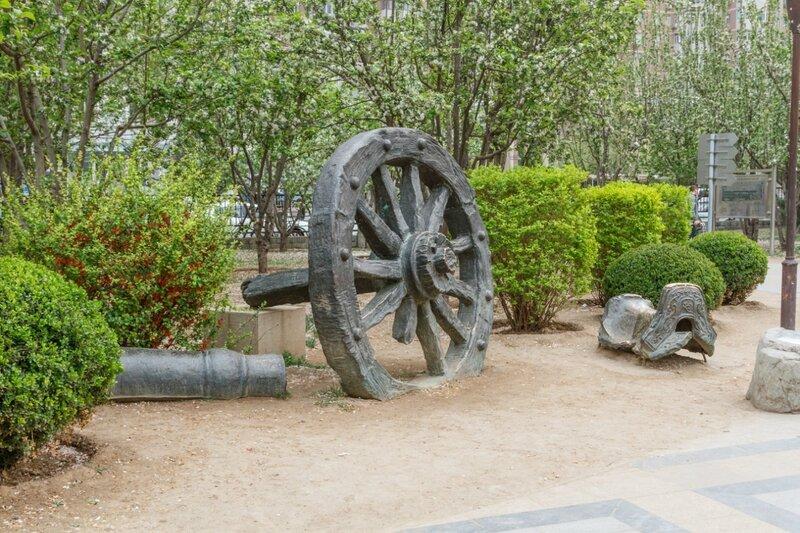 Скульптурная композиция, парк стены династии Юань, Пекин